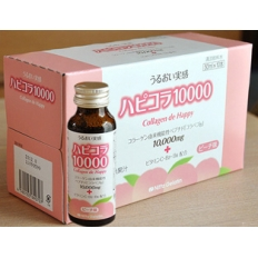 Collagen de Happy 10,000mg - Hộp (10 lọ x 50ml)
