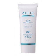 Kem chống nắng Kanebo Allie Mineral Moist NEO SPF50 PA++++